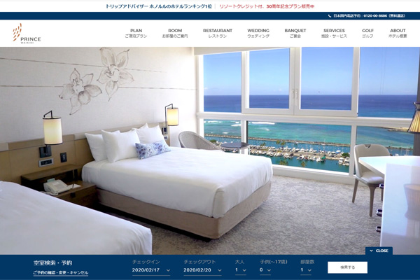 Prince Waikiki - 800% Increase in Revenue over 4 Years
